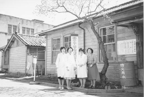 昭和61年当時の保健管理センター片平本部の写真を掲載しています